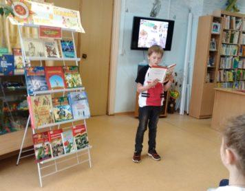 «Читаем детям о войне»-media-3
